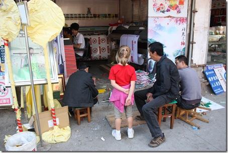 Yunnan2011_1996
